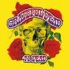 Grateful Dead - '71 Dead.jpg